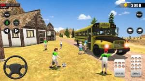 越野校车司机3D游戏图1