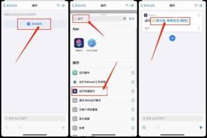 iOS14充电提示音语音包大全:快捷指令语音包安装方法图片3