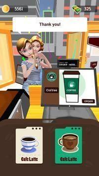 去喝咖啡吧游戏中文版图片1