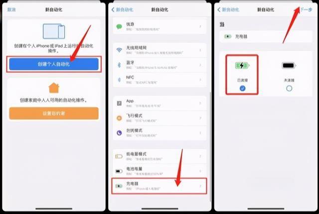 iOS14充电提示音语音包大全:快捷指令语音包安装方法[多图]图片2