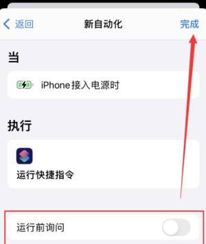 iOS14充电提示音不响怎么回事?苹果充电提示音不响解决方法图片2