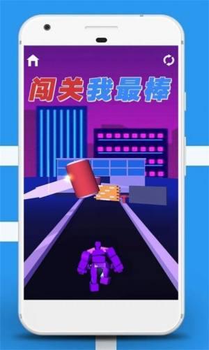 闯关我最棒游戏安卓官方版图片1