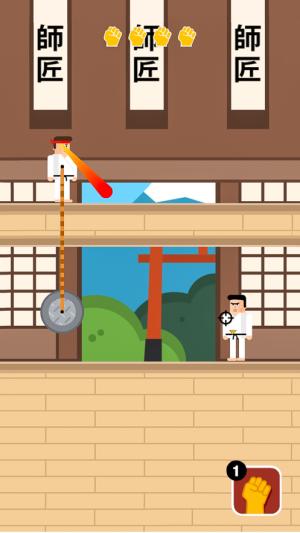 格斗先生中文版图1