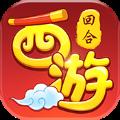 西游之妖神白龙手游官网版 v1.0