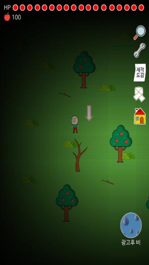 生存下来吧金德峰虚拟现实篇游戏安卓汉化版图片2