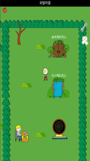 生存下来吧金德峰虚拟现实篇游戏图2