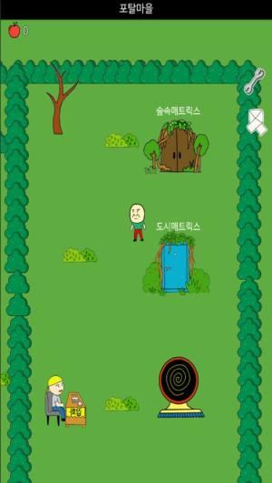 生存下来吧金德峰虚拟现实篇游戏安卓汉化版图片1