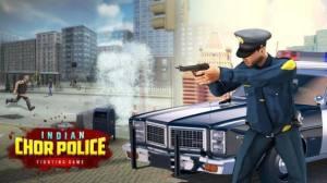 印度乔警察中文版图3