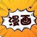 白颜漫画App