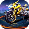 王牌摩托战游戏官方安卓版 v1.0