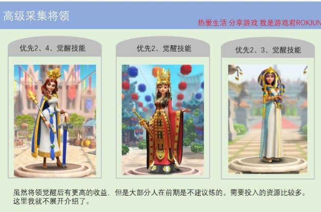 万国觉醒王国头衔王后可以提升哪一项能力?正确答案一览