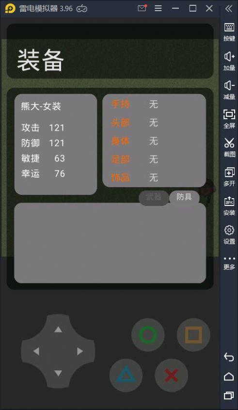 草原荣耀游戏官方最新版图3: