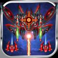 银河战斗机2020游戏