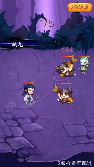 魔兽至尊武林全阵容攻略完整版图4: