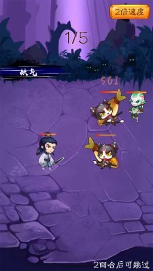 魔兽至尊武林全阵容攻略完整版图片2