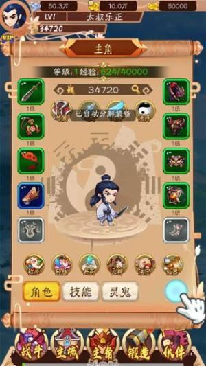 魔兽至尊武林RPG图3