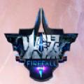 Firefall测试版