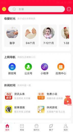 千社联盟app图1
