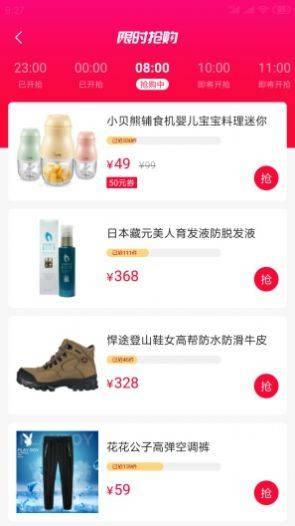 千社联盟app图3