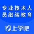 吉林市继续教育考试培训平台登录入口