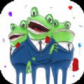 青蛙交友软件官方版App v1.0