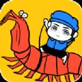 皮皮虾传奇游戏