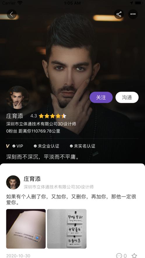 孟孟App下载官方版图1: