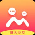 陌语聊天交友App