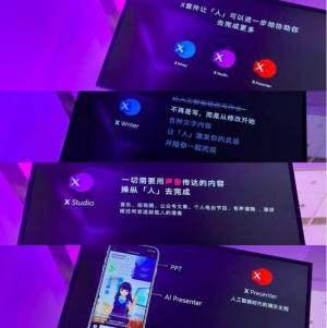 华为小冰虚拟女友图3