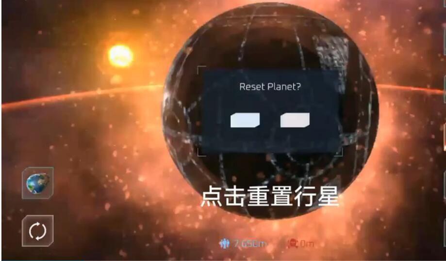 星球毁灭模拟器怎么开护盾?触发护盾教程分享[多图]图片2