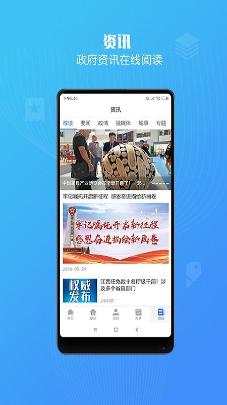 2021江西省政务服务统一支付平台高考缴费官网入口图片1