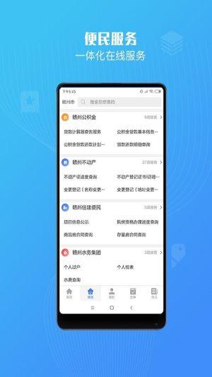 2021江西省政务服务统一支付平台高考缴费官网图3