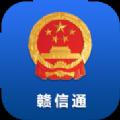 2021江西省政务服务统一支付平台高考缴费官网