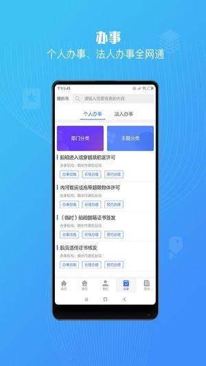 2021江西省政务服务统一支付平台高考缴费官网图4