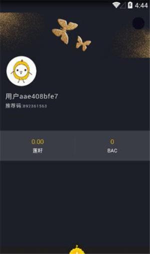 榴莲微视app下载安装图2