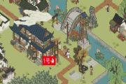江南百景图大母鸡在哪?七狸山塘大母鸡位置刷新点一览[多图]