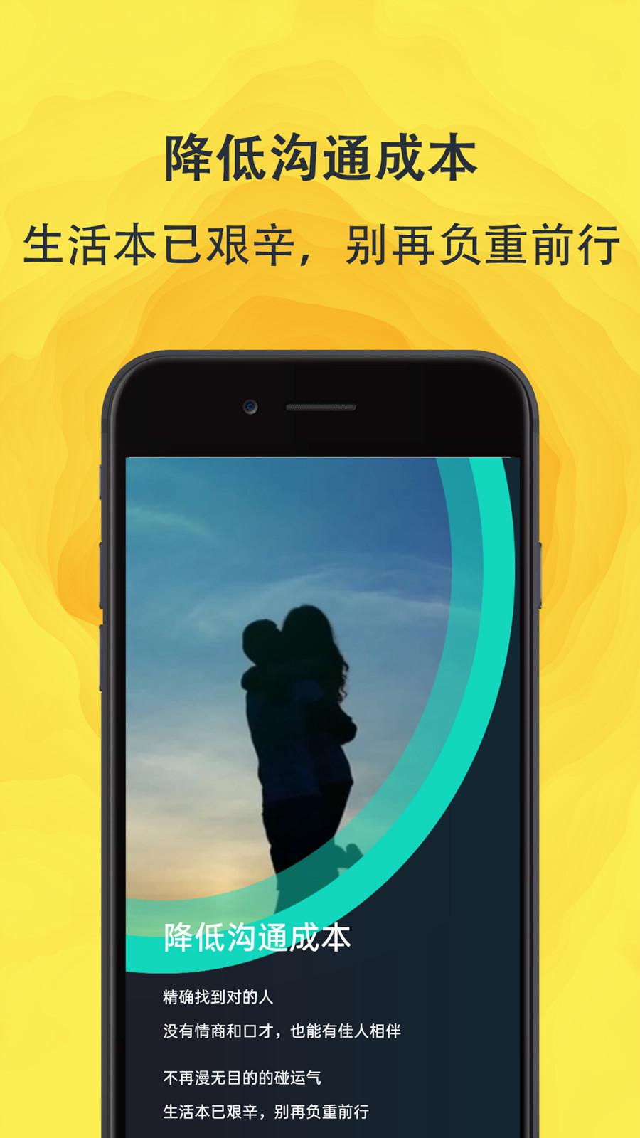 面团社交APP官网下载图3: