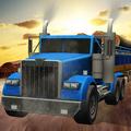 全球運輸卡車游戲