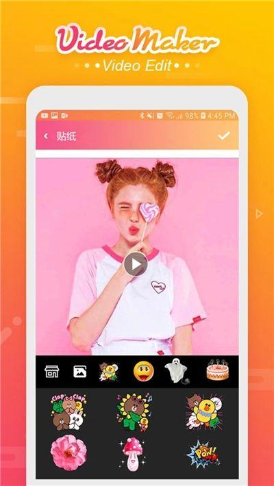yw193cno優物視頻入口地址官方最新版圖3: