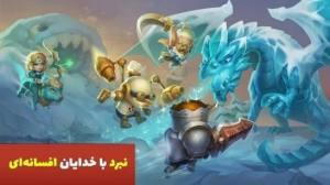 DOTA英雄神话游戏官方安卓版图片1