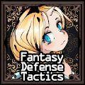 幻想防御战术官方版