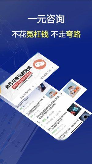 恢复大师免费版安卓APP下载安装图片1