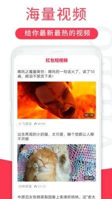 乐乐短视频app图2