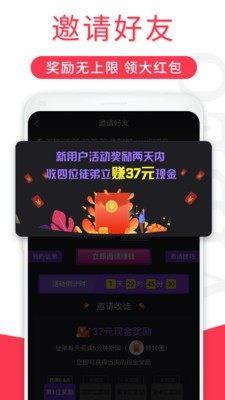 乐乐短视频app图1