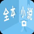 石器书屋十八书屋app