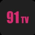 91tv下载官方网址ios