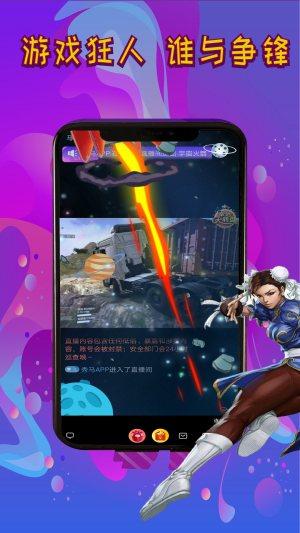 硬汉视频下载app图4