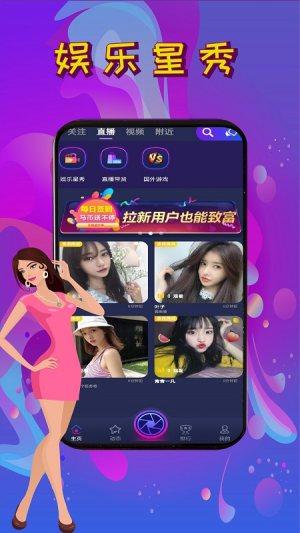 硬汉视频下载app图1
