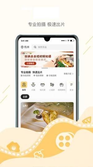 华为荣耀视频APP官网版图片1