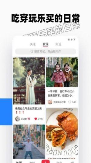 水母安利娘App图2